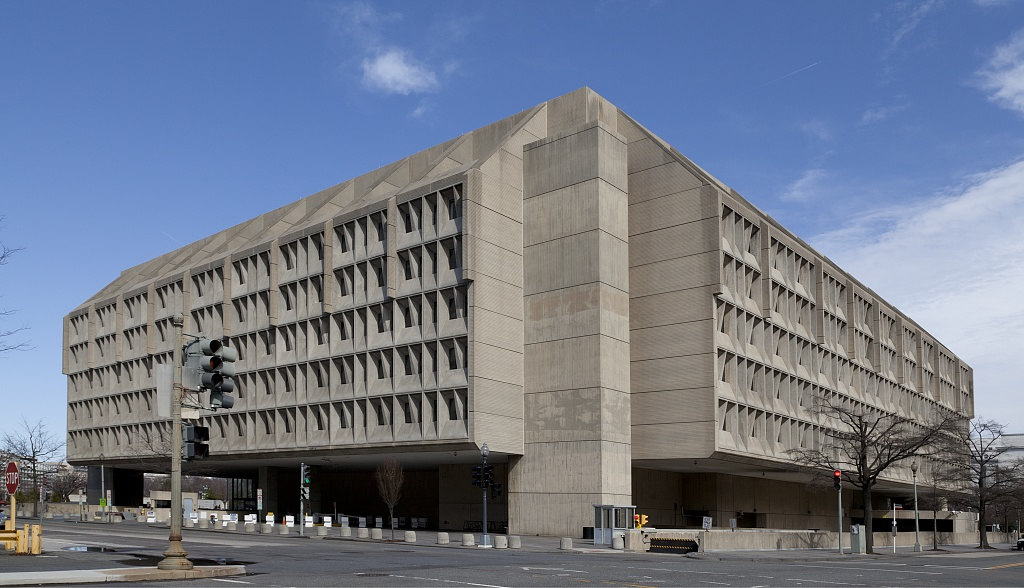Hubert H. Humphrey Building, located at the foot of Capitol Hill, Washington, D.C.