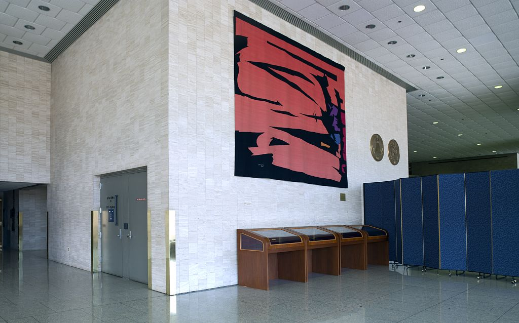 Tapestry, Symphony at the Hubert Humphrey Federal Building, Washington D.C.