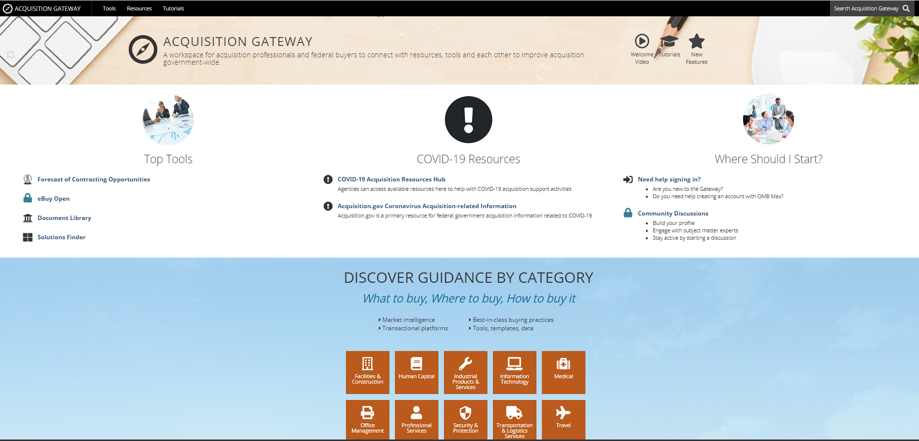 Acquisition gateway screenshot