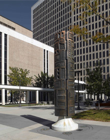 Byron G. Rogers Federal Building and U.S. Courthouse, Denver, Colorado