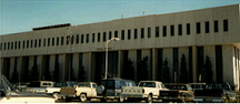 The Gallup Federal Building