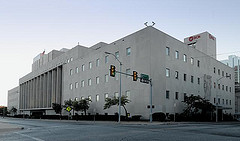 Oklahoma City U.S. Federal Building and Courthouse