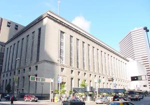 Exterior street-level view of the Potter Stewart U.S. Courthouse