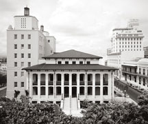 Exterior: Jose V. Toledo Federal Building and U.S. Courthouse, San Juan, PR